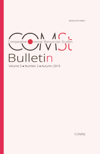 bulletin5-2-cover-right